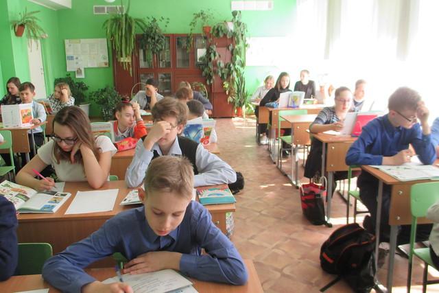 Школа №2, Белокуриха, Canon IXUS 132