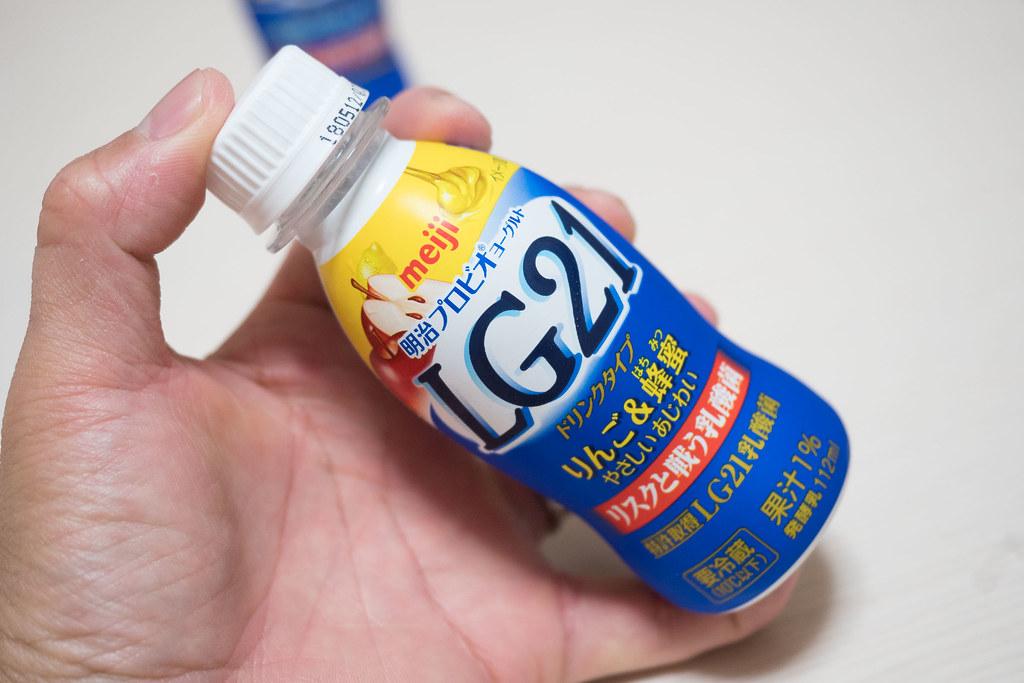 LG21-7