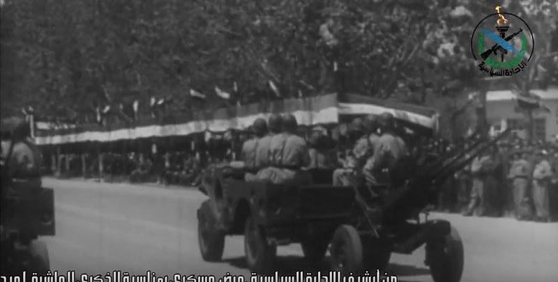 20mm-x3-HS-parade-syria-1956-sdyt-1