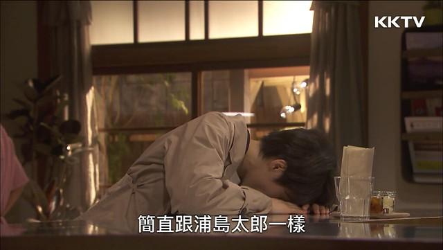 二度就業的媽媽覺得職場有如浦島太郎@日劇《有家可歸的戀人》