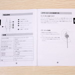 SoundPEATS Q35 PRO 開封レビュー (13)