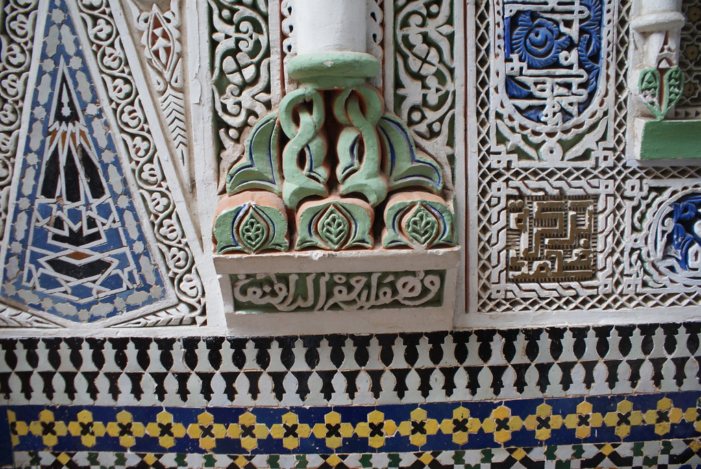 Détails du mur extérieur du mausolée Moulay Idriss à Fès.