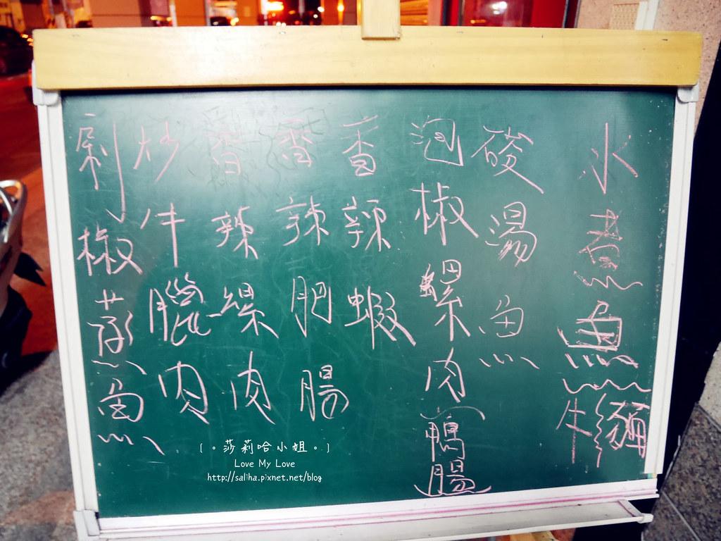 宜蘭市女中路美食餐廳推薦六眷村麻辣鴛鴦鍋刀削牛肉麵 (2)