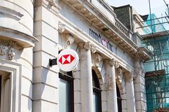 HSBC UK Bank