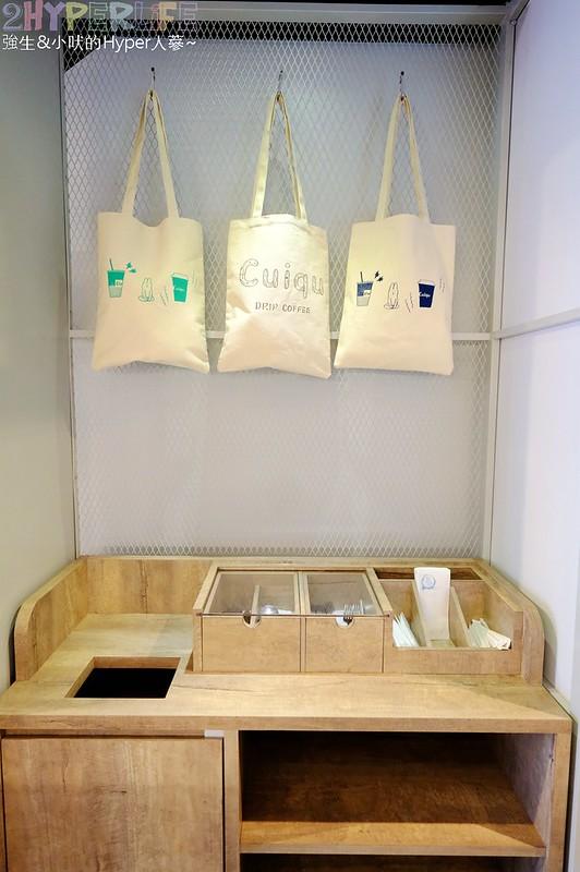 奎克咖啡公益店-外觀環境 (4)