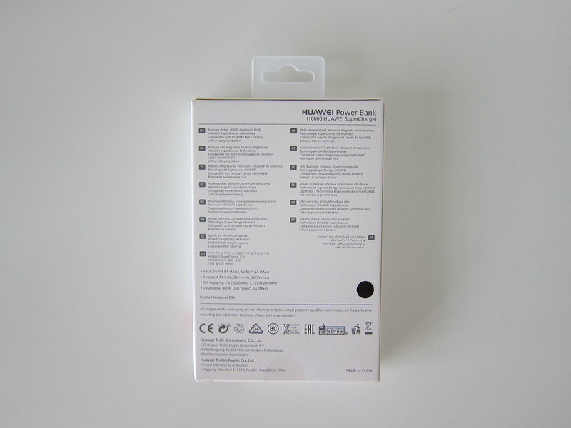 Huawei 10,000mAh SuperCharge Power Bank (AP09S) - Box Back