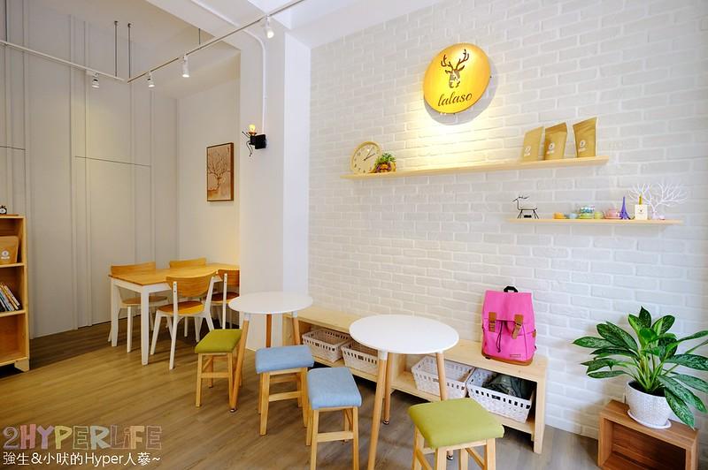 拉拉手 lalaso cafe (4)