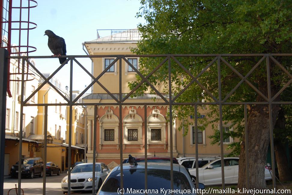 Палаты усадьбы Евреинова