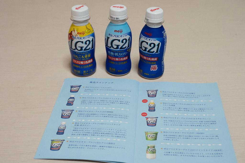LG21-8