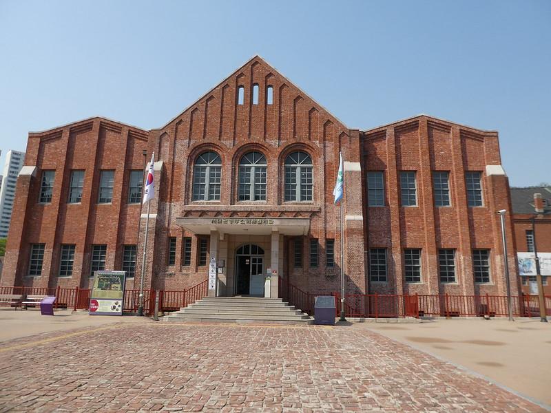 Seodaemun Historic Prison Hall, Seoul