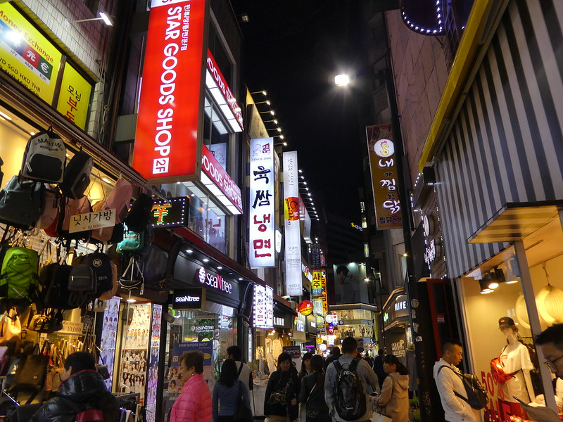 Myeongdong, Seoul at night