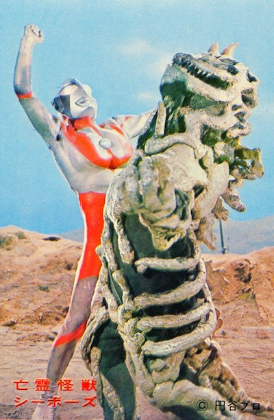Ultraman Tsuburaya Victory 2018