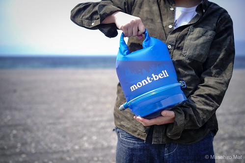 mont-bell water career