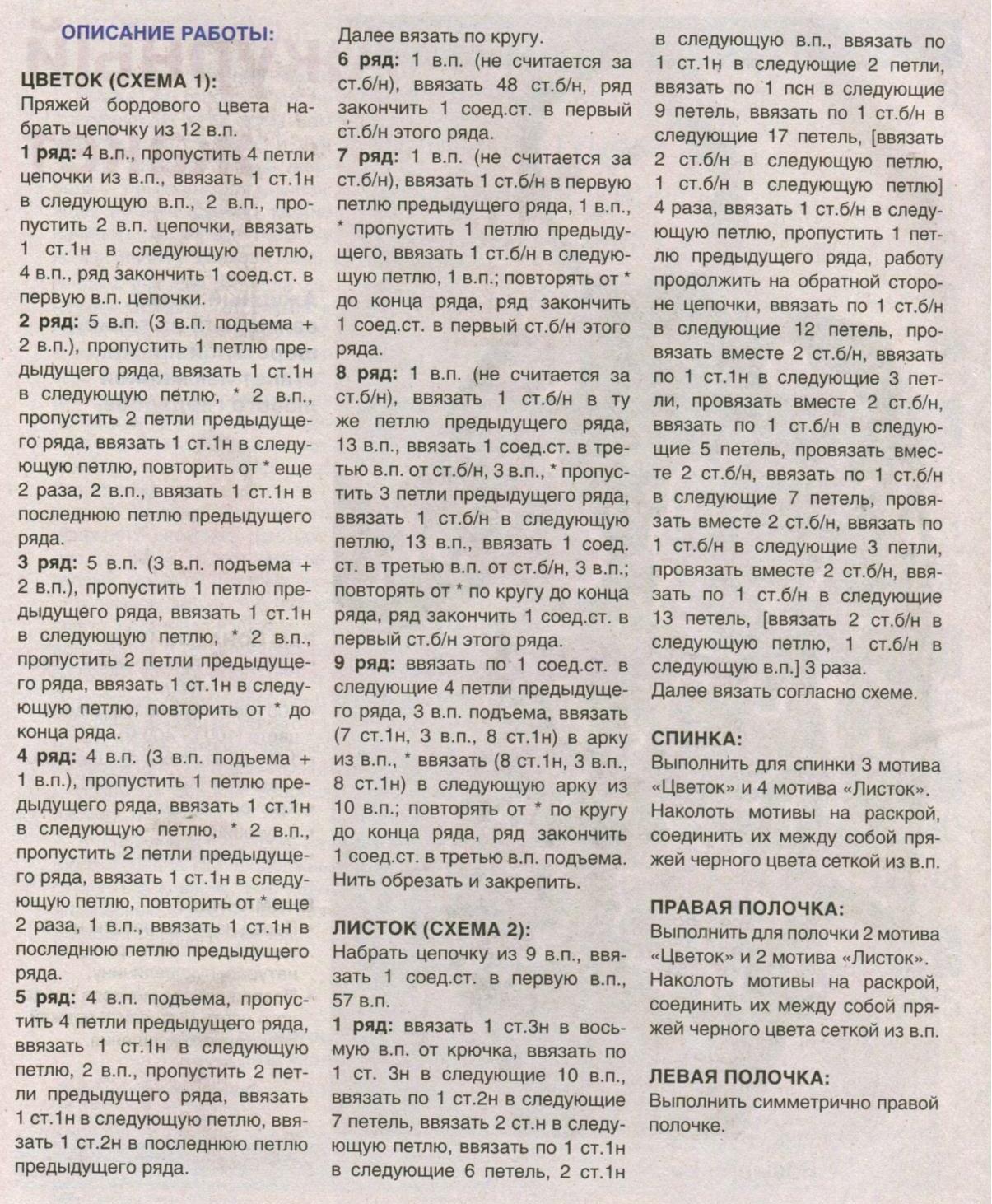 2028_lv-krucok2-14_03 (3)