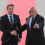 EU Leaders arrive at Sofia Tech Park for an informal dinner ahead of the EU - Western Balkans Summit