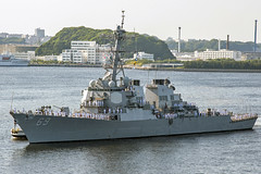 USS Milius (DDG 69) arrives at U.S. Fleet Activities Yokosuka, May 22. (U.S. Navy/Garrett Zopfi)