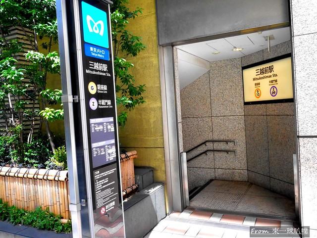 日本橋室町Bay飯店06