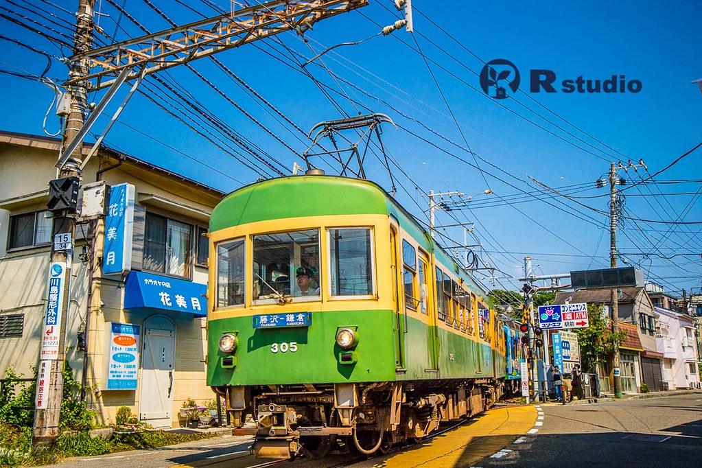 江ノ電「腰越駅」