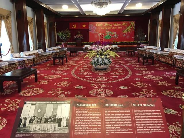 統一会堂のカンファレンスルーム