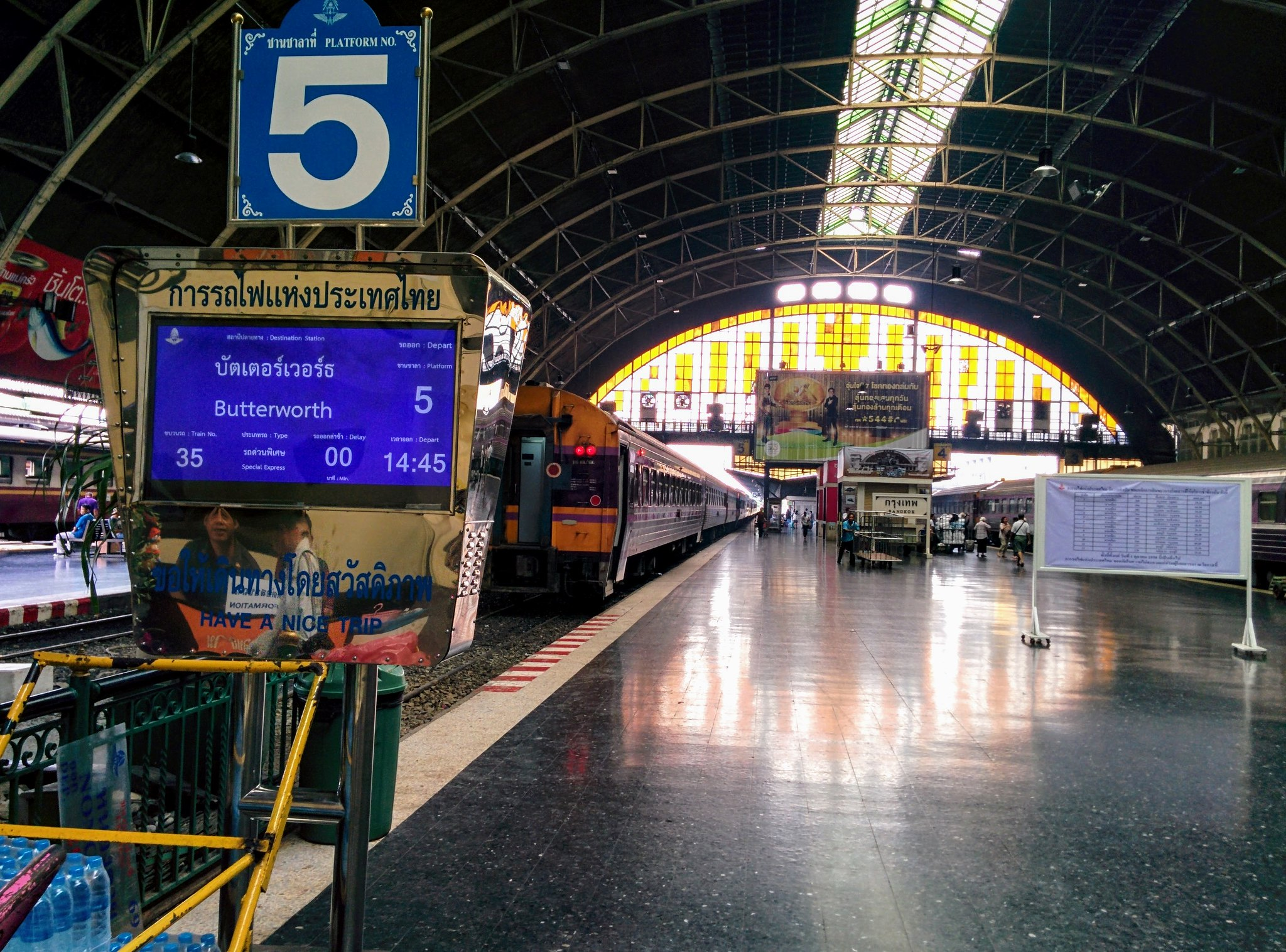My train about to leave Bangkok station