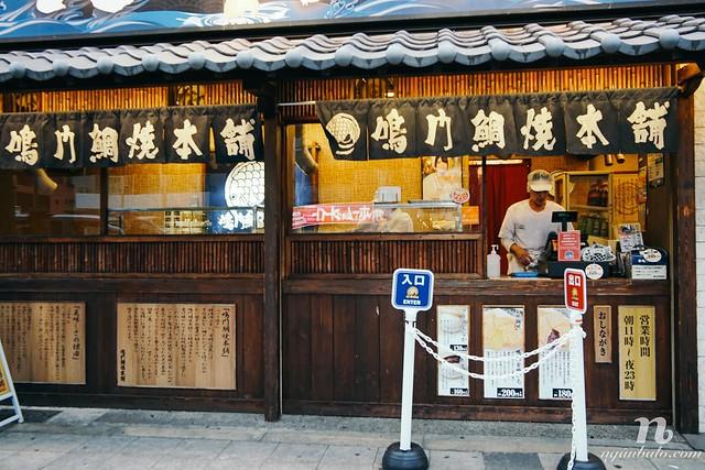 Du lịch bụi Nhật Bản (2): Dạo quanh khu phố nhỏ ở Osaka
