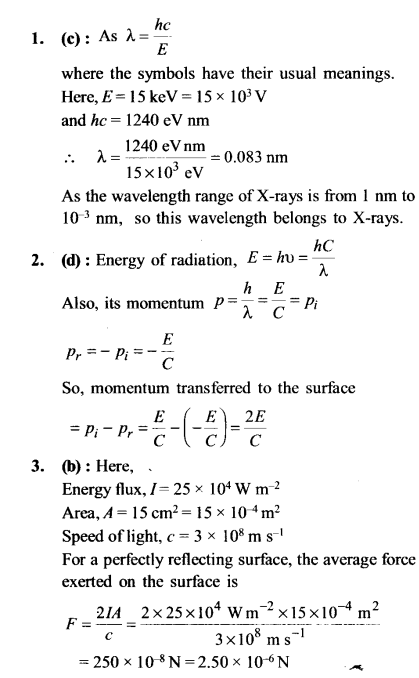 NEET AIPMT Physics Chapter Wise Solutions - Electromagnetic Waves explanation 1,2,3