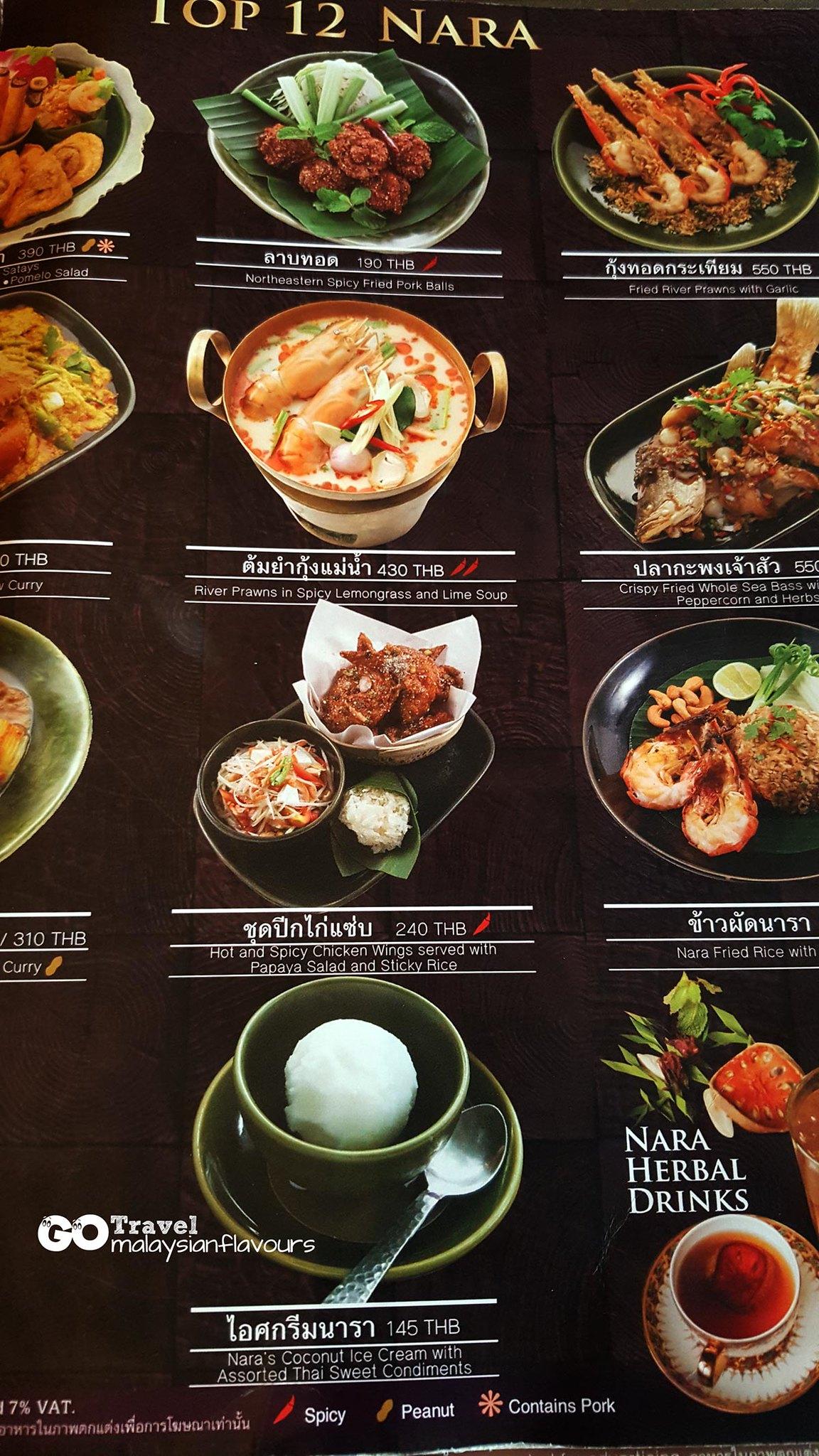 Lemongrass Thai Cafe Menu