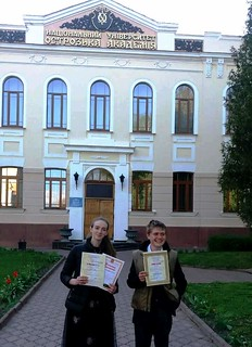 XІ Всеукраїнська олімпіада «Юні знавці Біблії»