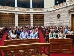 Athens_Parliament Visit