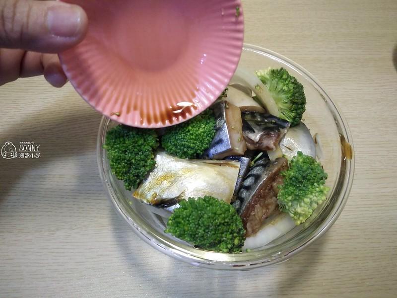 零廚藝懶人料理x高蛋白低卡無油健康減肥餐x洋蔥滑蛋蒸魚