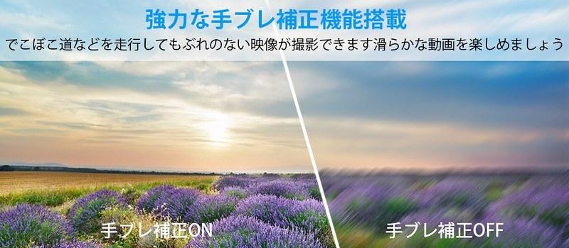 MUSON(ムソン)アクションカメラ (3)