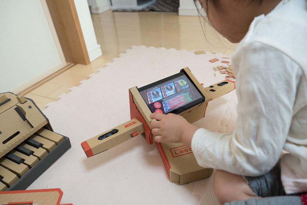 Nintendo_Labo-27