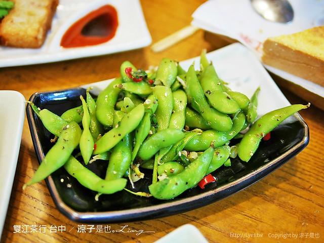 雙江茶行 台中 22