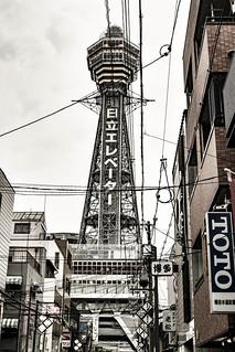 Osaka-136