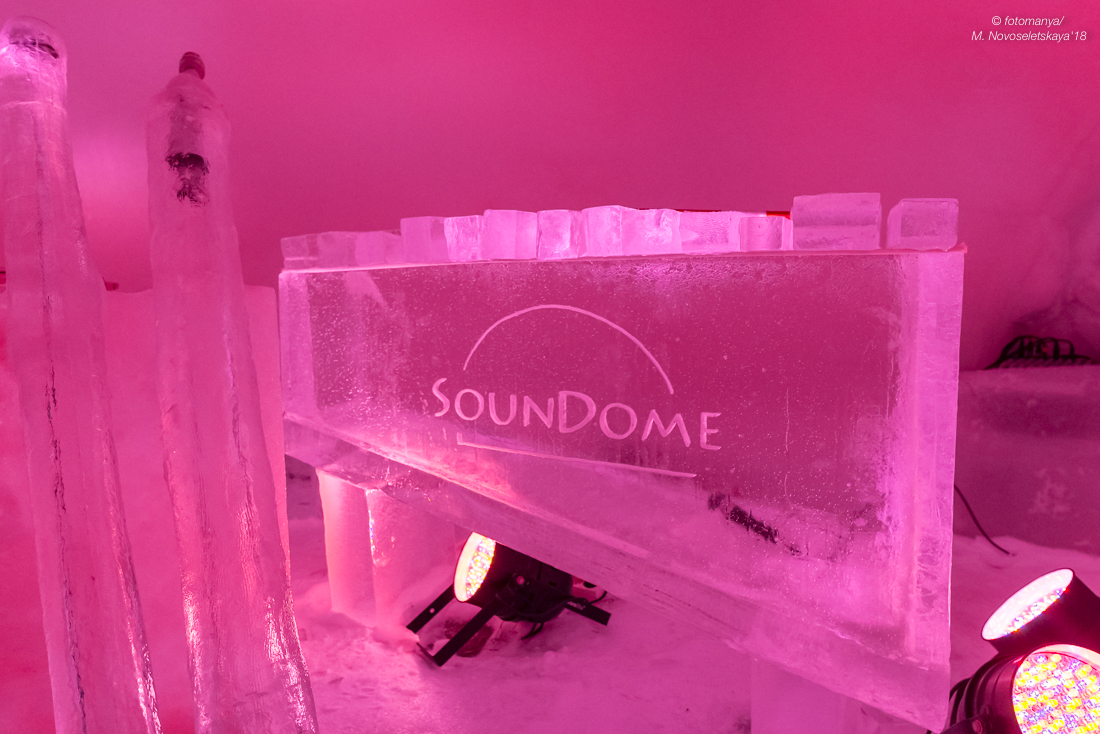 SounDome (6 of 17)