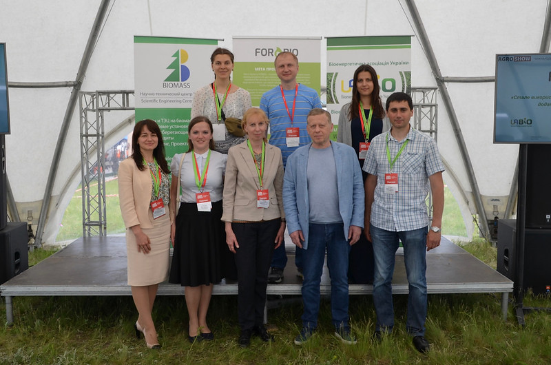 FORBIO InfoDay and Capacity Building Event, 16 May 2018, Cherkasy (Ukraine)