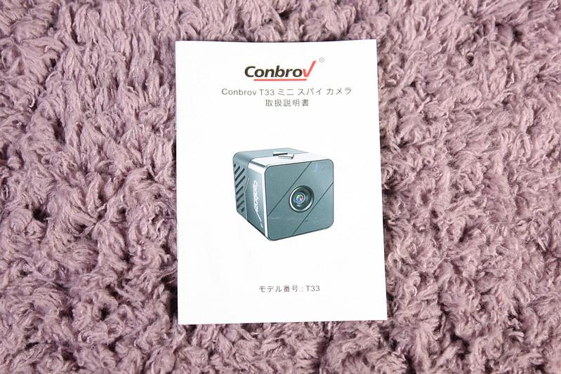 Conbrov 小型動体検知カメラ 開封レビュー (13)