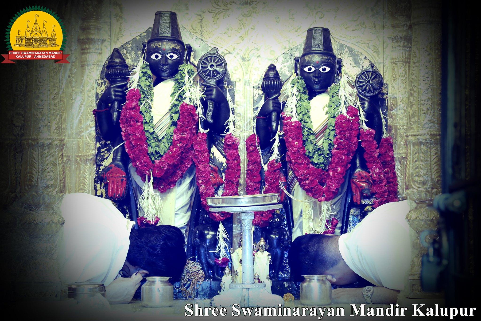 Adhik Maas, NarNarayan Dev Abhishek - Kalupur