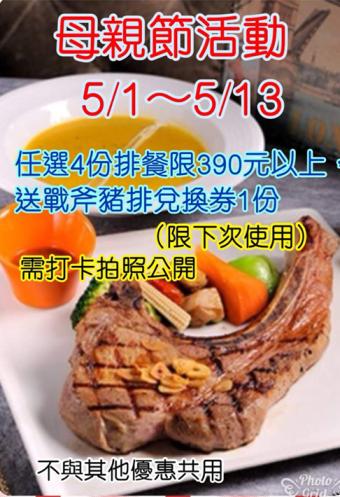 priv_menu9