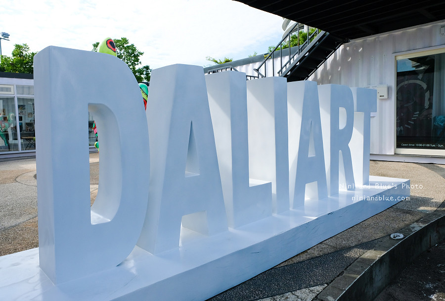 Dali Art國際藝術駐村.大里東湖公園03