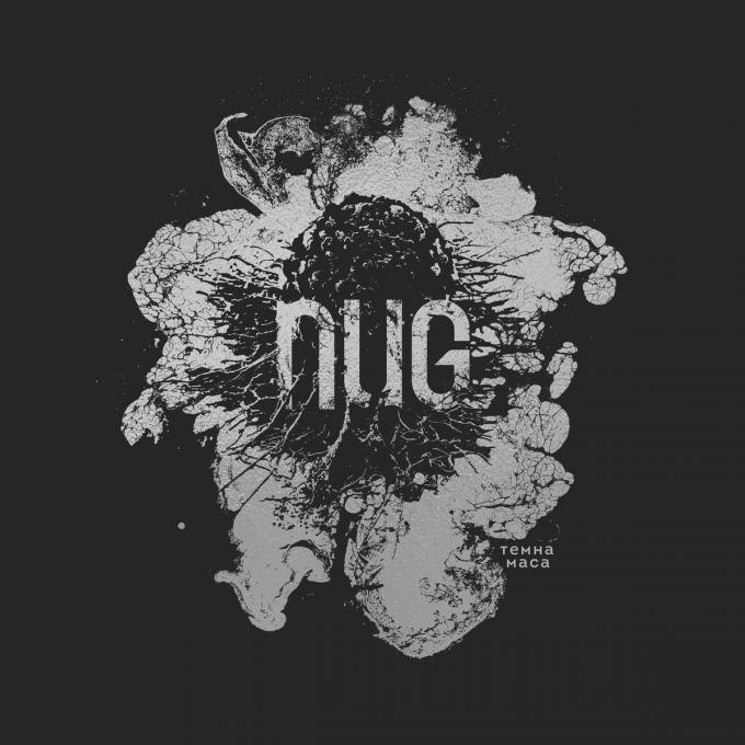 nug — Темна Маса