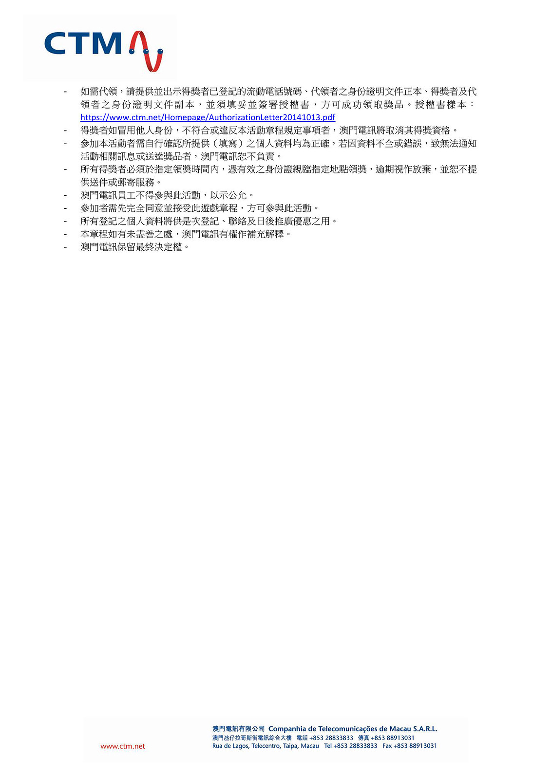 CTMxSamsung_20180409-3