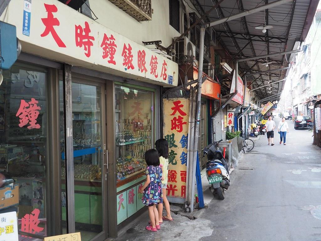 旗山老街 (26)
