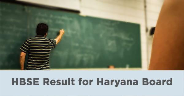 hbse result