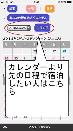 calendarhenko003