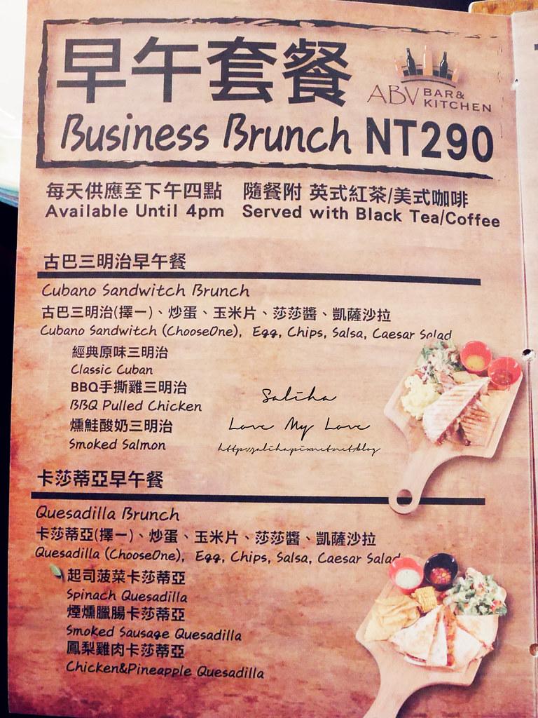 台北東區ABV加勒比海餐酒館菜單menu訂位價格套餐 (2)