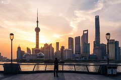 Bund Sunrise April 16 2018 in Shanghai China