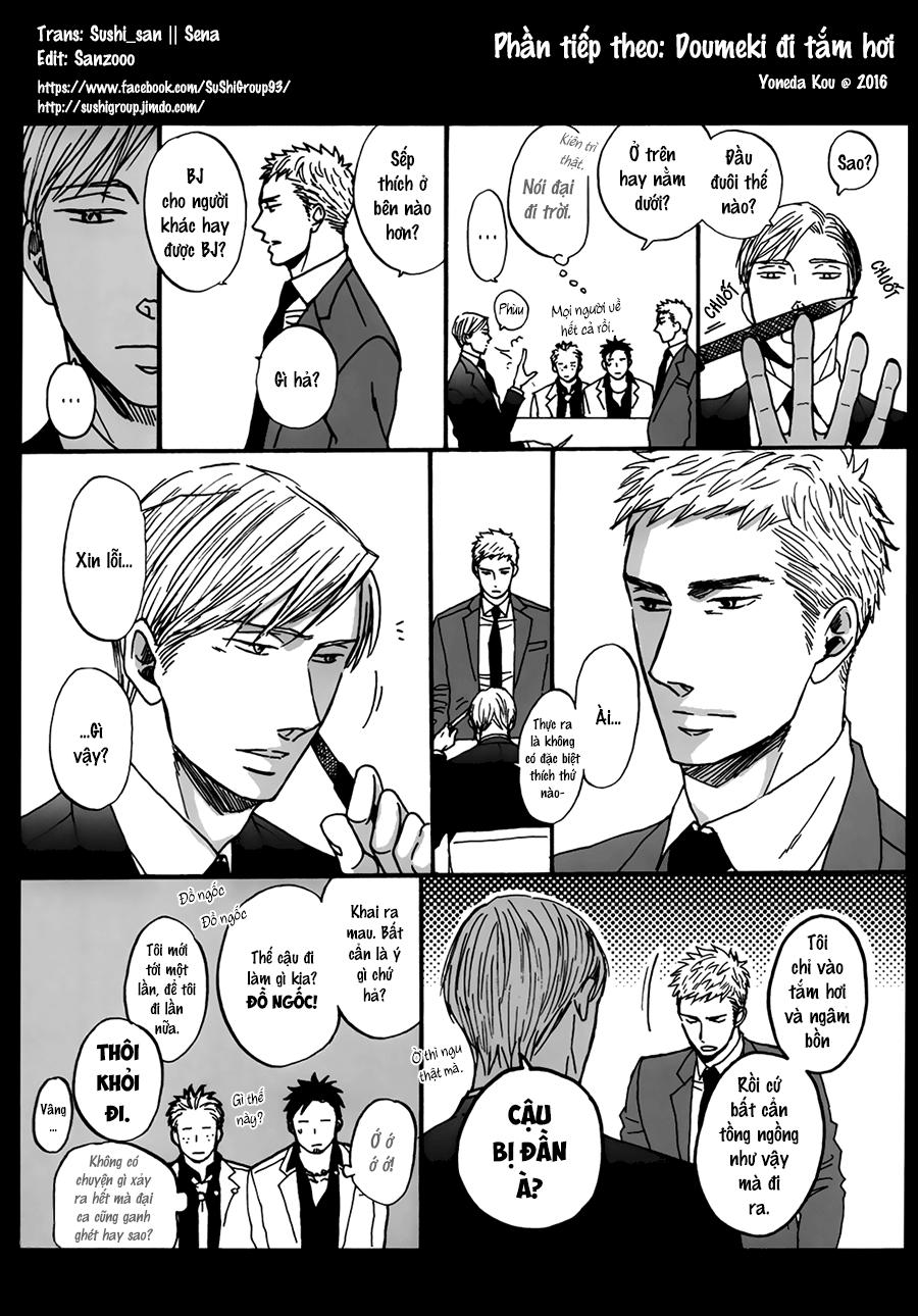 Saezuru_01
