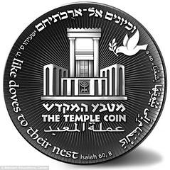 Mikdash trump Jerusalem medal reverse