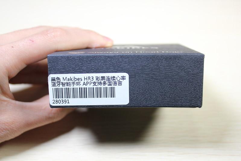 Makibes HR3 スマートバンド 開封レビュー (2)